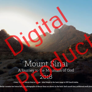 Mount Sinai in Arabia calendar digital file