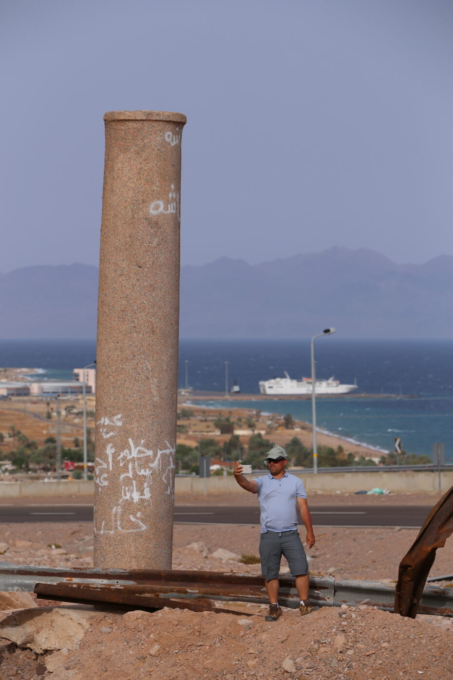 The granite column that Ron Wyatt discovered and claimed that King Solomon erected at the real Red Sea crossing, Nuweiba, Egypt