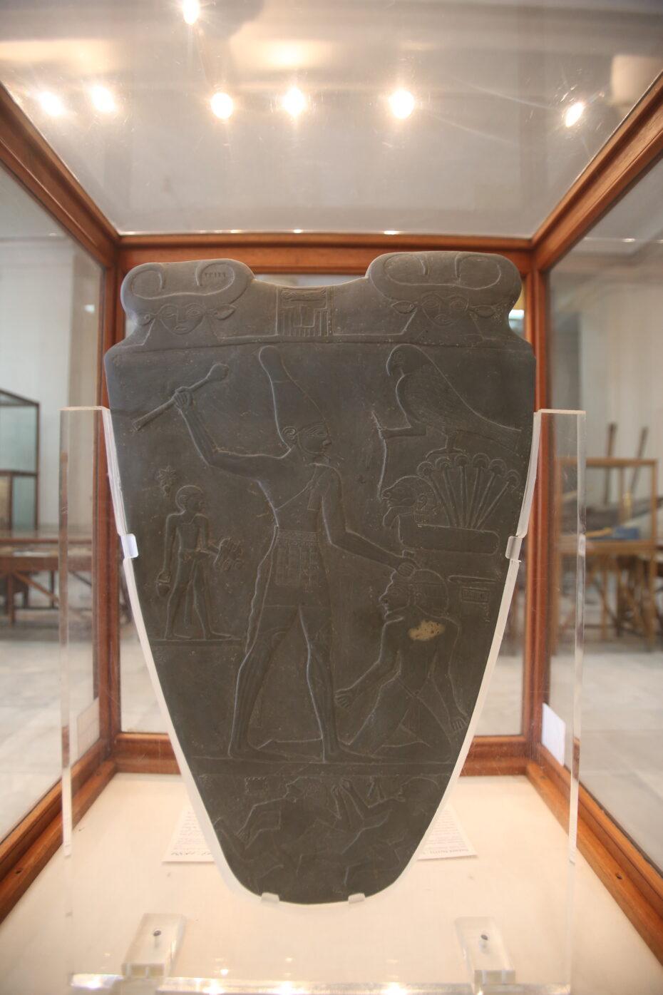 Cairo Egyptian Museum Narmer Palette